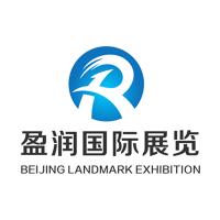 北京盈润国际展览有限公司