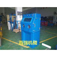 供应湿式喷砂机 液体喷砂机生产厂家
