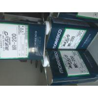 日本松村真空泵油MR-100、MR-200