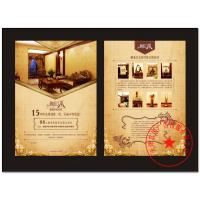 天津印刷厂|宣传单|彩页|DM单设计印刷|名片|三折页|海报|不干胶|优惠券|画册|刊物|标签|印刷