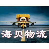 上海到威海回程车配送 价格实惠