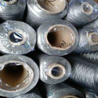 厂家定做耐高温不锈钢金属线 高温金属捻线厂家批发