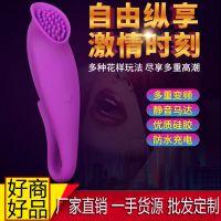 外贸新品货源 迷你海葵跳蛋女用自慰器 阴蒂刺激按摩器成人性用品