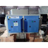 誉华环保等离子油烟净化器高压静电低温等离子模块臭氧设备