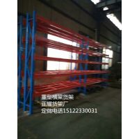 横梁式货架 浙江重型货架定做 高位架实拍图片