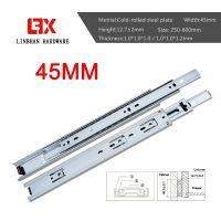 供应ldlum品牌 45宽不锈钢缓冲滑轨三折阻尼滑轨