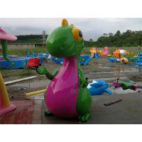 广州润乐水上设备-喷水小恐龙