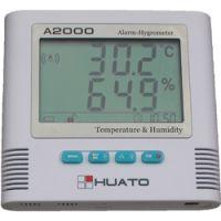 渭南温湿度计校准,渭南度计校验,渭南温湿度计计量15339075939