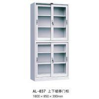 优质金属档案柜文件柜