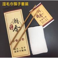 青岛厂家生产印刷一次性餐具套装 免费设计