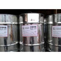 长期供应环氧树脂E44 耐高温透明绝缘 防腐地坪用环氧树脂