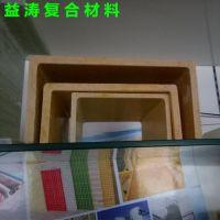 河北玻璃纤维槽钢 轻质高强耐腐蚀玻璃钢槽钢 专业的玻璃钢制造商