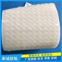 厂家定制 防滑硅胶垫 透明光面自粘硅胶脚垫 圆形3M耐高温硅胶垫