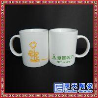 卡通牛奶杯陶瓷杯子可爱大容量马克杯骨瓷咖啡杯创意情侣水杯