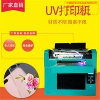 溪海山东uv打印机金属鼠标垫印刷机手机壳PVC证卡直喷机数码设备厂家