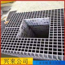 预制雨篦子 优质玻璃钢格栅价格 玻璃钢格栅板标准