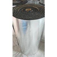 橡塑隔热棉,铝箔自粘橡塑板保温棉隔音棉