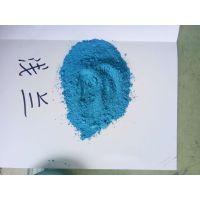 各种型号/现货直卖/国标氧化铁复合蓝
