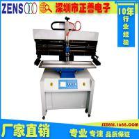 正思视觉 半自动锡膏印刷机ZS-5088 半自动锡膏丝印机