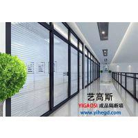 广州办公高隔断 玻璃隔断厂家