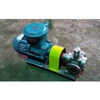 YCB系列圆弧齿轮泵,YCB圆弧齿轮泵高耐磨性能,噪音低,运行平稳可靠