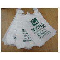 生产塑料袋、塑料袋、恒泰隆(在线咨询)