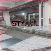 盛泰纯铝板 1070预拉伸铝板 超平耐磨 规格齐全