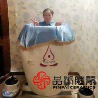 品派陶瓷圣菲之美活瓷能量缸的定制价格