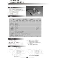 台湾泛达TM-3015NO/NC/PO/PC铜管接近开关接近传感器