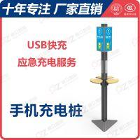 磐众智能多接口USB手机快速充电桩充电站多尺寸外观定制