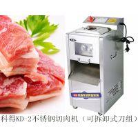 成都商用切肉机有限公司 四川商用绞肉机有限公司