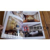 深圳观澜宣传画册、传单彩页、表格、不干胶、各类单据恒境图文