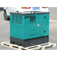 15kw银行应急柴油发电机价格
