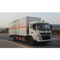 东风7米6液化气罐运输车,危险品专用车,易燃气体运输车