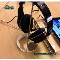 亚克力展示架 厂家定做耳机底座金属架子 透明亚克力制品定制