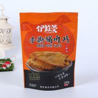 厂家直销鱿鱼丝猪肉铺包装袋 休闲食品包装袋站立式塑料袋批发