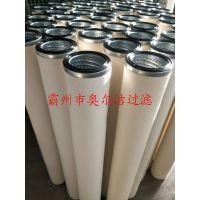 厂家直销天然气2CFC1734-110*1220/3滤芯批发 生产