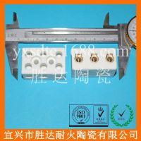 生产10A三位陶瓷接线柱 八孔陶瓷接线端子 耐高温陶瓷端子台