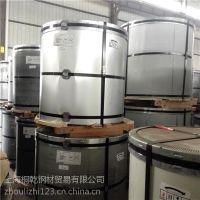 上海宝钢有家电彩涂卷,各种颜色规格都有,可按客户要求定制