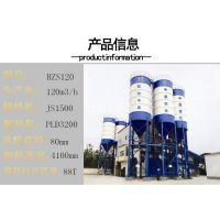 HZS120混凝土搅拌站在陕西哪家销量好