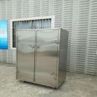 广州厂家直销0.5T/H净化水设备 商用不锈钢柜体直饮水设备贸易出口