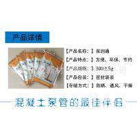润管剂 润管剂使用方法 润管剂哪里卖的好 安徽玉龙生产润管剂好评如潮