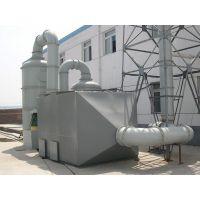 光氧废气处理设备VOC治理设备