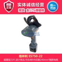 美国格林利 电动切刀 ES750-22型电动电缆切刀