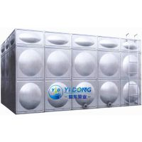 毅东/yidong_拼装组合式不锈钢水箱_厂家直销_性价比高!