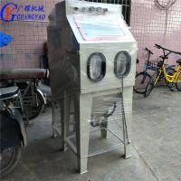 厂家特价供应6050小型手动喷砂机钢板铝板五金提件高附着力