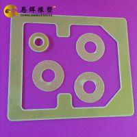 定制环氧玻纤板 树脂环氧垫片 柔软四联空心青稞纸隔热面垫
