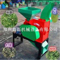 现货供应小型秸秆牧草切碎机 双口铡草机 多功能碎草机