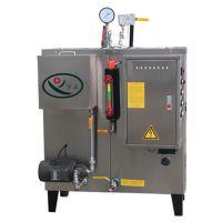 宇益电锅炉 电加热蒸汽发生器 立式小型工业高压蒸汽锅炉