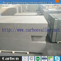 铁合金炉砌筑 自焙炭块 碳砖填缝剂碳素胶泥 炭谷 碳素 耐碱性耐腐蚀碳砖